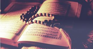 What Is Islam Religion? Islam Is The Messages Of Truth And Peace