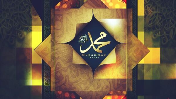 Prophet Muhammad Quotes (from Hadeeths - Bukhari, Muslim, Tirmidhi)