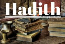 What is the Hadith in Islam